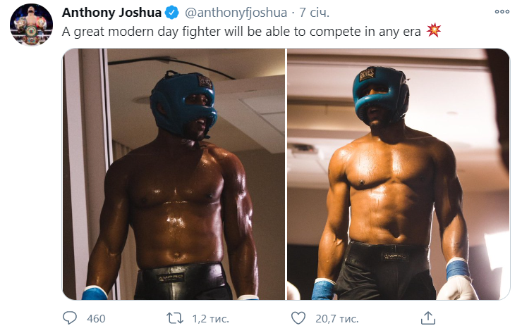 Сообщение / Twitter Anthony Joshua