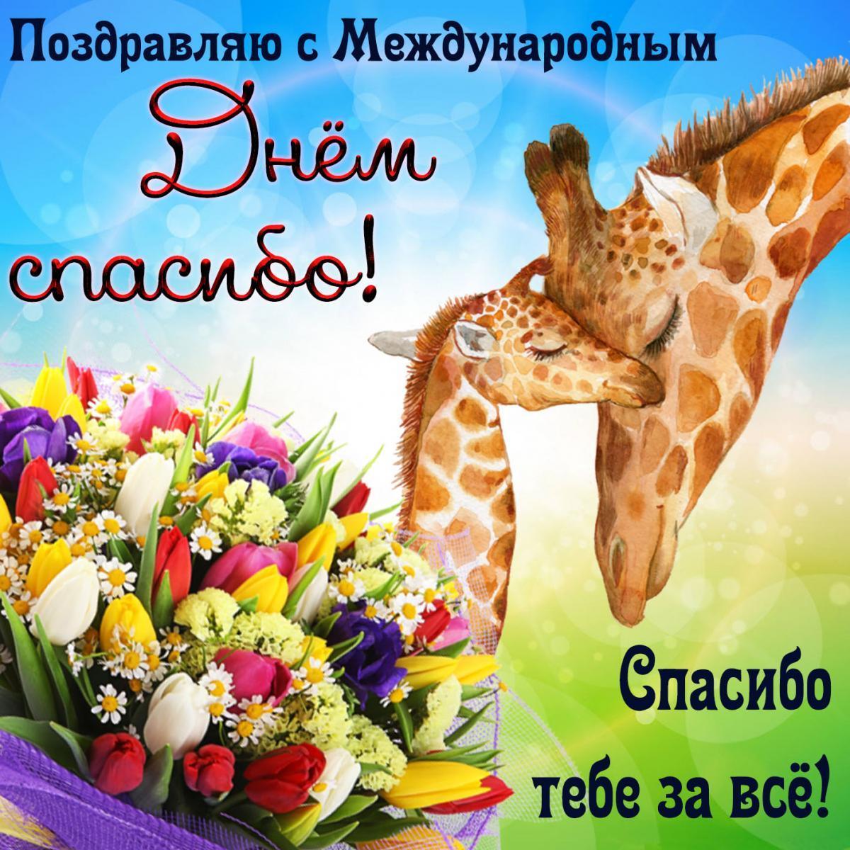 / фото pinterest.com