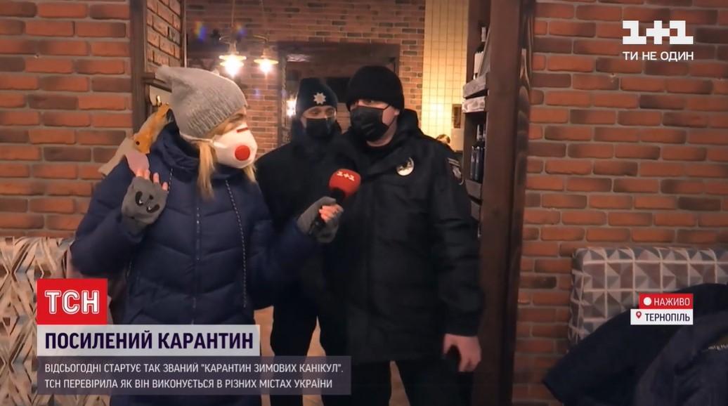 Ситуация с карантином в Тернополе / Скриншот с видео