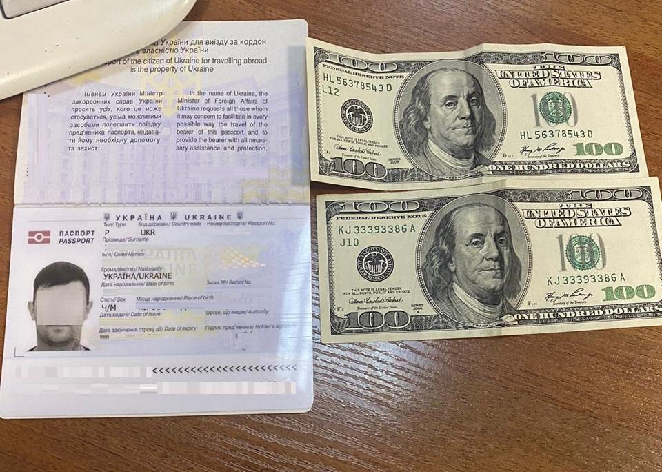 Украинцу ограничен выезд за границу из-за неуплаты алиментов / фото ГНСУ