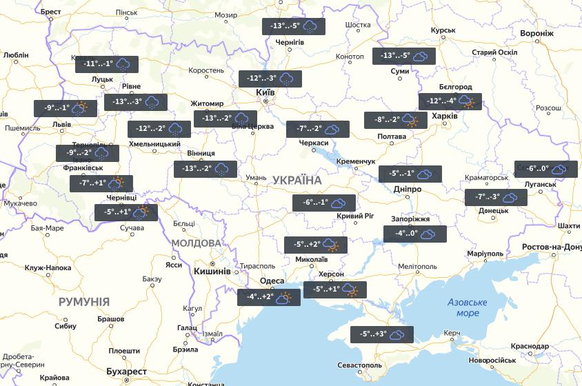 Прогноз погоды в Украине на 14 января / фото УНИАН