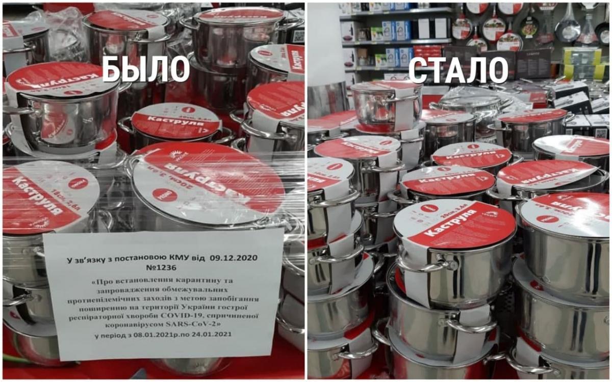 Ранее ряд товаров были опечатаны пленкой от покупателей/ фото Сегодня