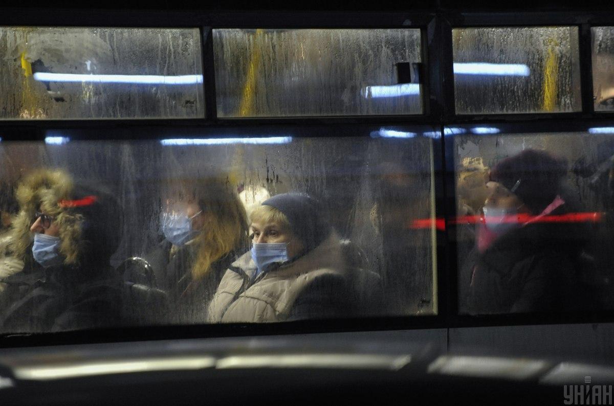 В Украине менее 5 тысяч новых случаев коронавируса / фото УНИАН