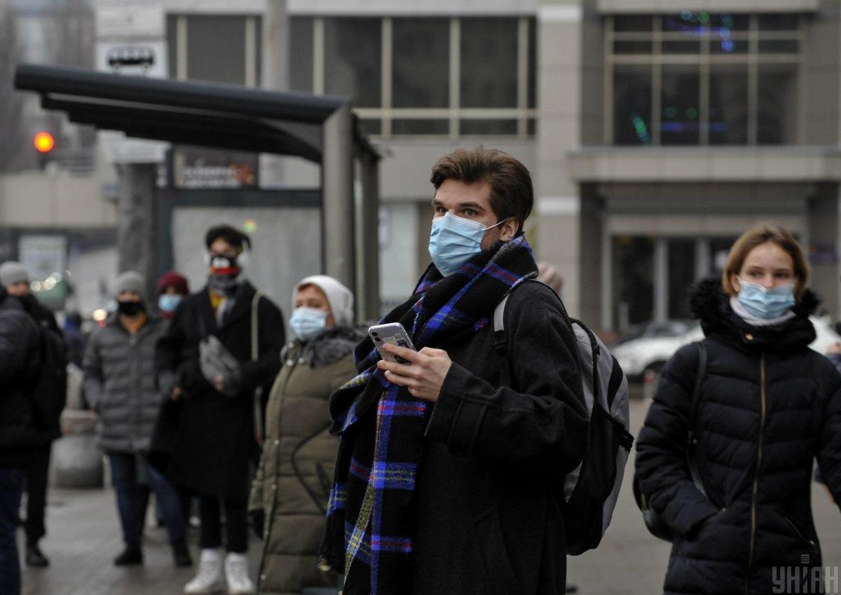 В Украине обнаружили 14 553 новых случая коронавируса / фото УНИАН