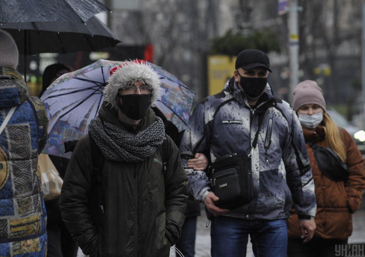 У Києві продовжить падати температура / Фото УНІАН