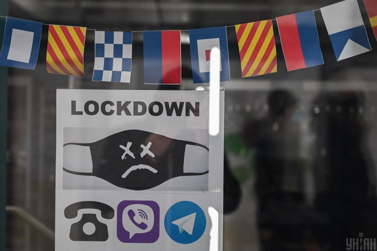 С сегодняшнего дня в столице начал действовать локдаун \ фото УНИАН