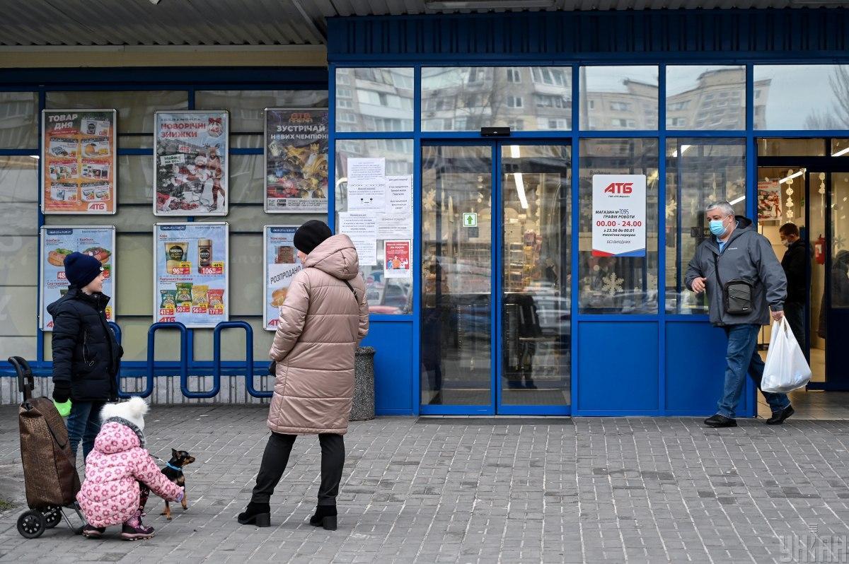 Коронавірус новини - скільки хворих в Україні, дані по областях / УНІАН