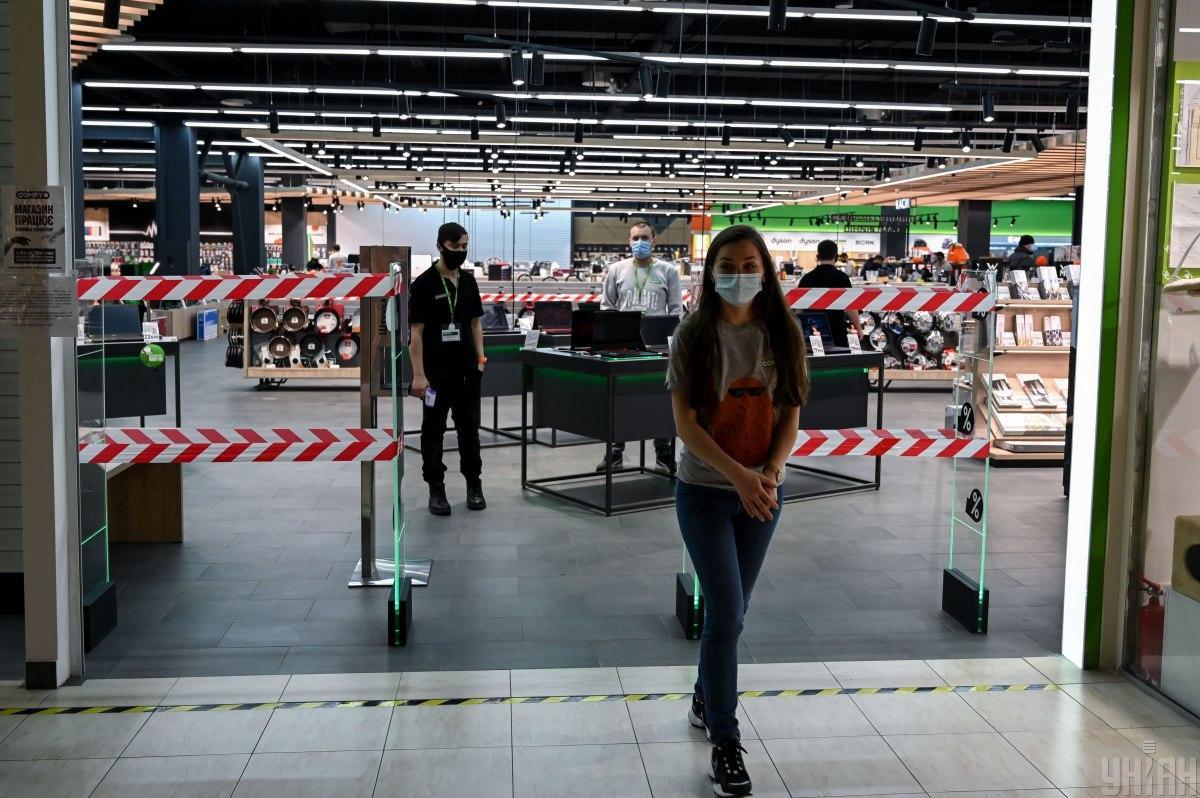 Как пандемия ударила по торговле в Украине / фото УНИАН