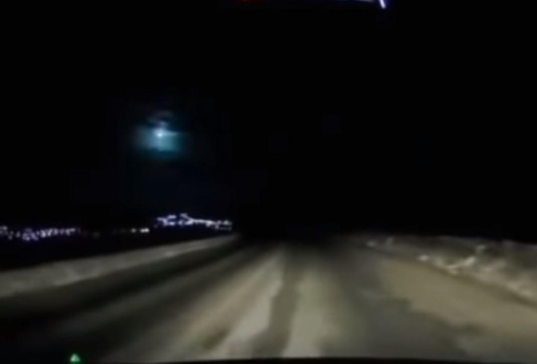 Зараз вчені шукають сигнал входження небесного тіла / скріншот з відео