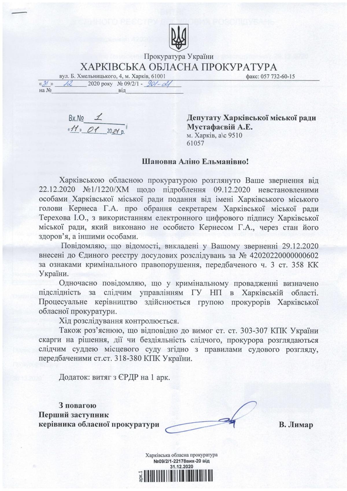 Алина Мустафаева / Facebook