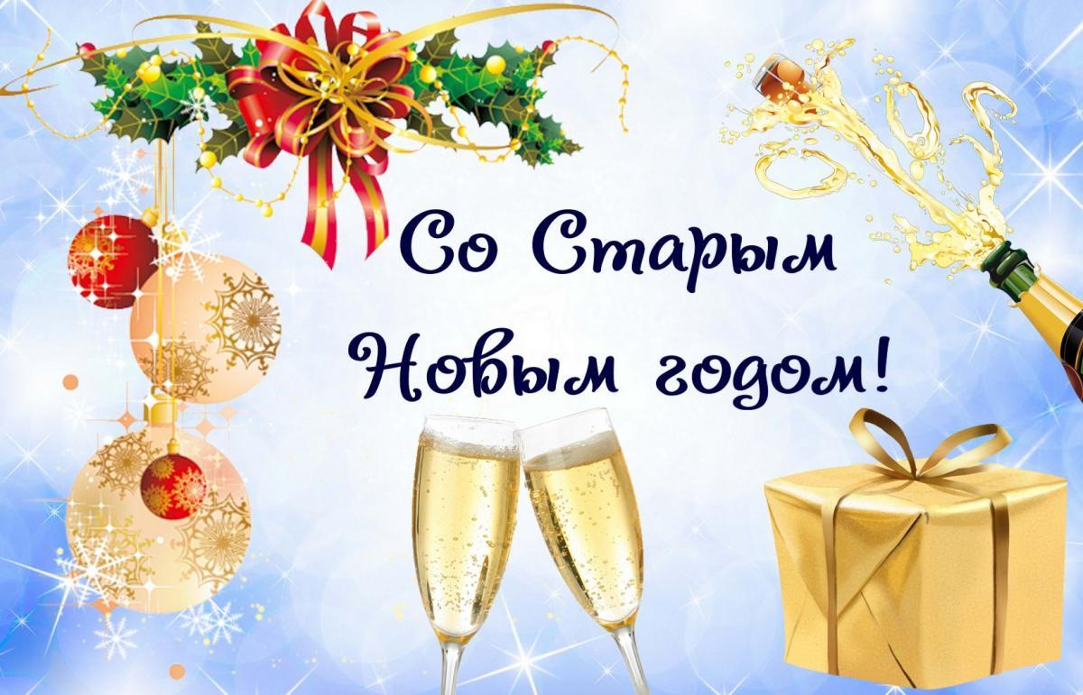Старый Новый год открытки / фото bonnycards.ru