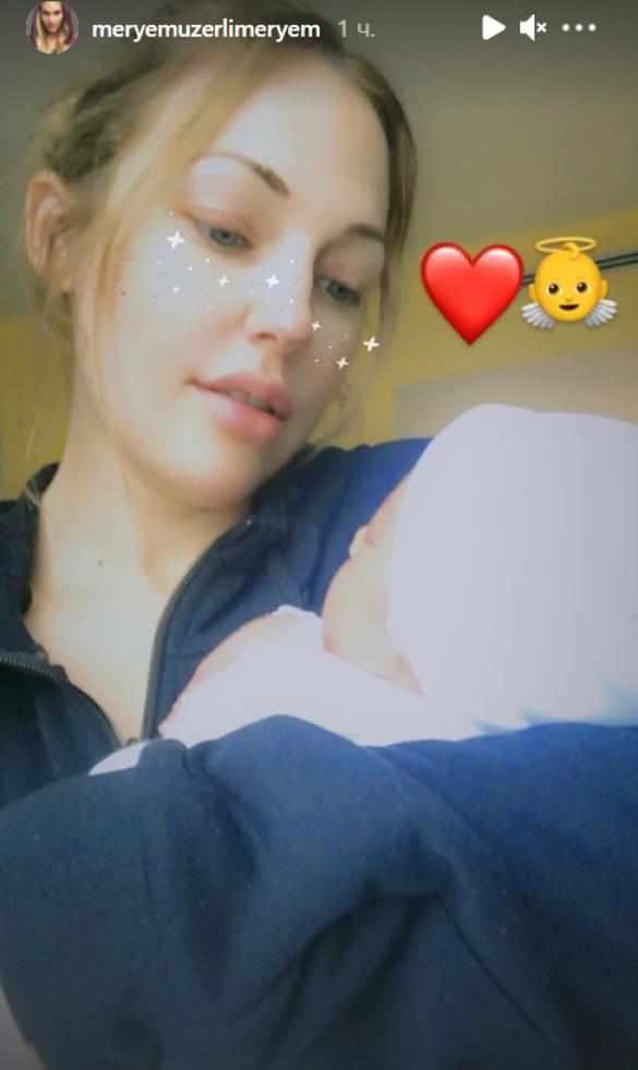 instagram.com/meryemuzerlimeryem