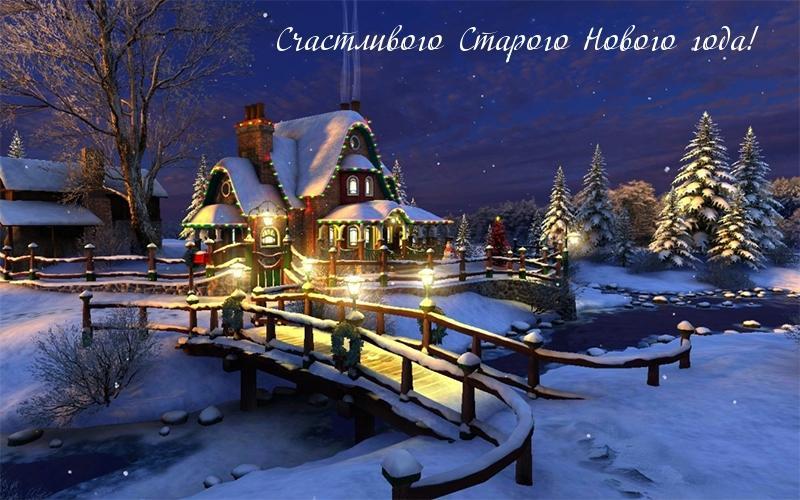 СтарыйНовый год открытки / фото imagetext.ru