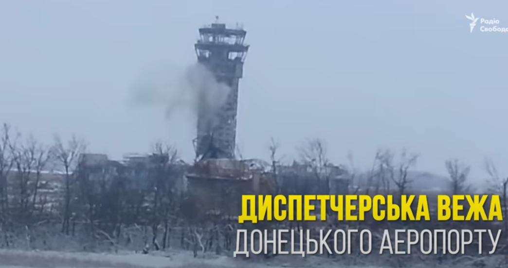 Обвал башни ДАП - как это было / скриншот с видео