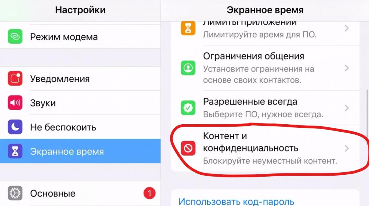 скриншот Инсайдер UA