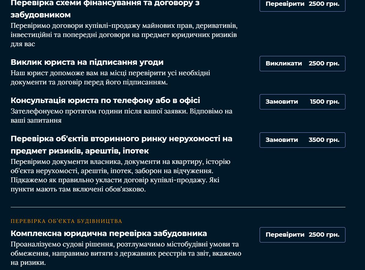 Скриншот Monitor