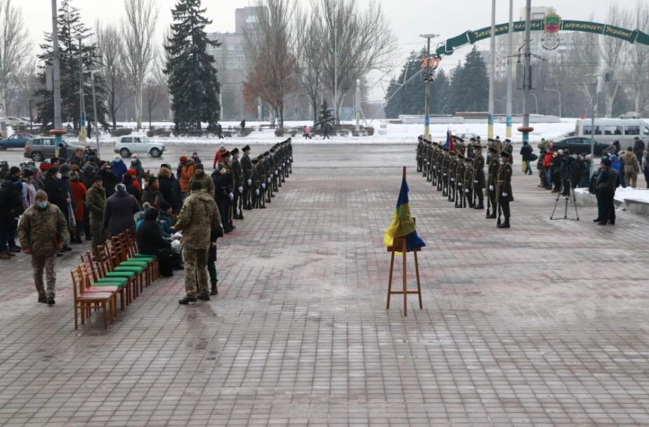 фото zoda.gov.ua