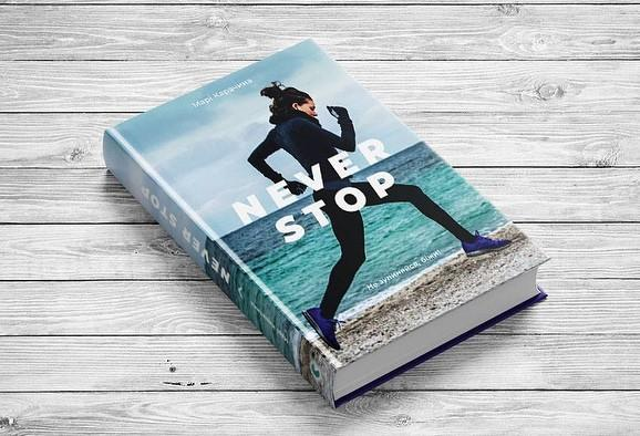 «Never stop» - книга больше, чем о беге, говорит ее автор / фото @skinny.strong