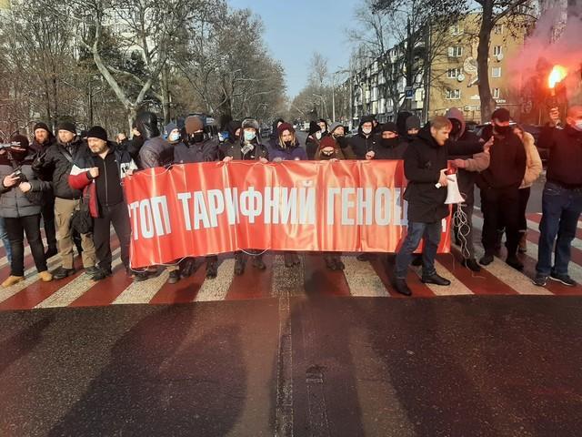 Протест в Одесі / фото uc.od.ua