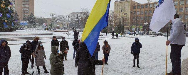 Протест у Черкасах / фото procherk.info