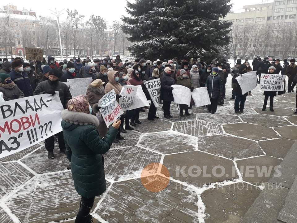 Протест у Полтаві / фото kolo.news