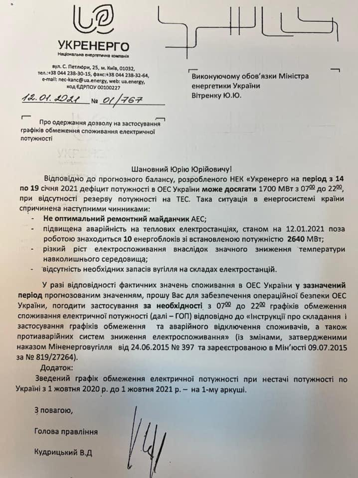 фото facebook.com/sergey.vysotsky