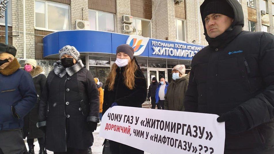 Новини Житомира - у місті пройшли нові тарифні протести: люди взяли облраду штурмом / suspilne.media