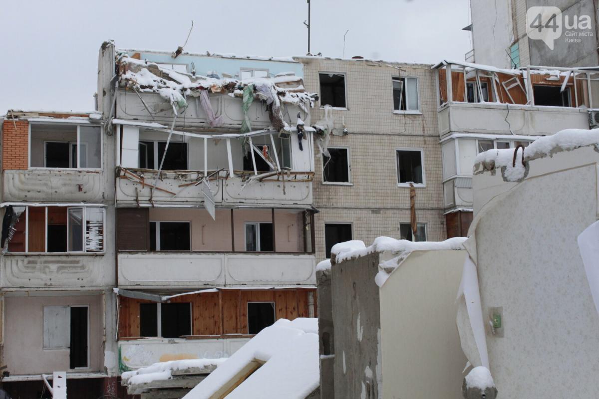 Последствия взрыва на Позняках / фото 044.ua