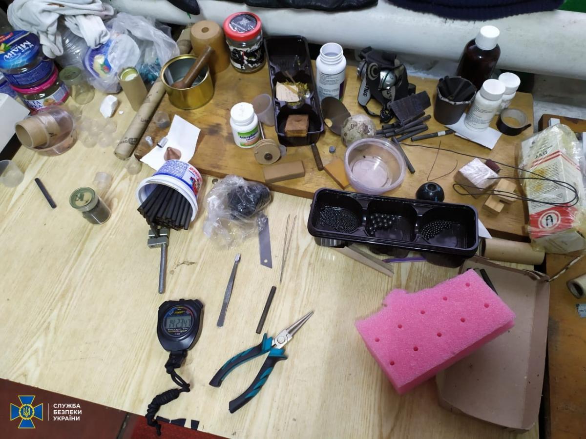 Открыто уголовное производство/ фото ssu.gov.ua