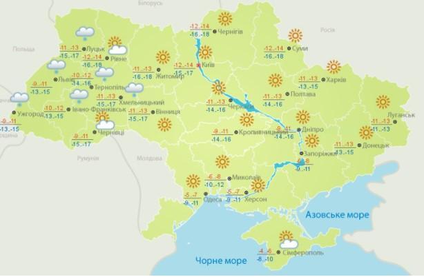 Прогноз погоды на 16 января / данные Укргидрометцентра
