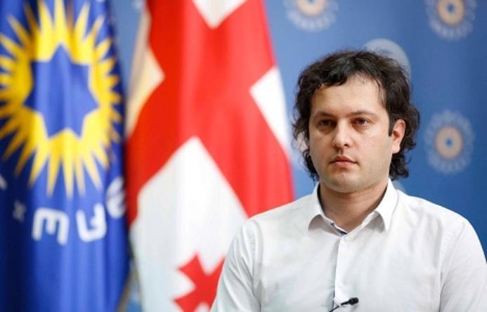 Ираклий Кобахидзе / фото Georgian Dream/Facebook