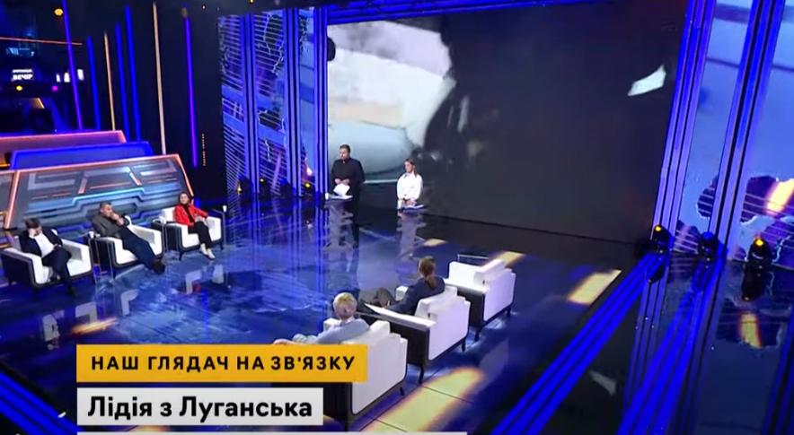 """У прямий ефір включили """"Лідію з Луганська"""", яка поскаржилася на Україну / скріншот відео"""