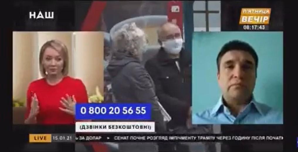 Клімкін не захотів дивувати Україну знанням мов / скріншот з відео