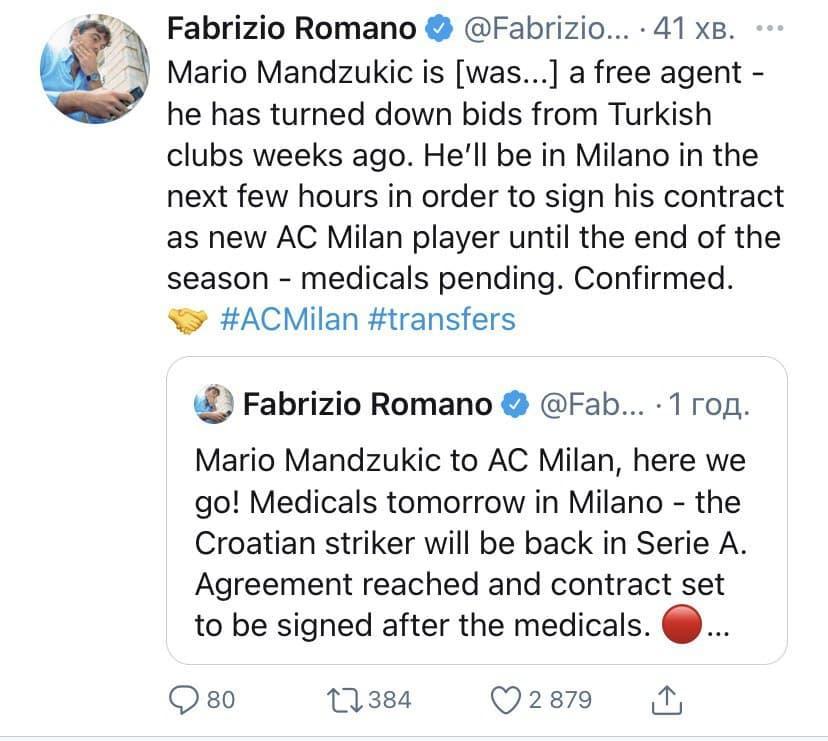 twitter.com/FabrizioRomano