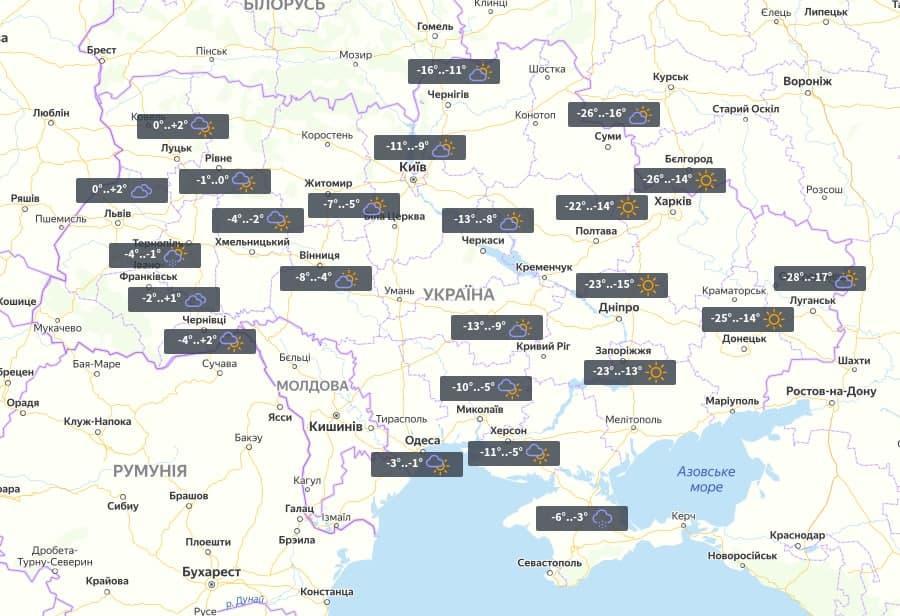 В среду в Украине начнется потепление / УНИАН