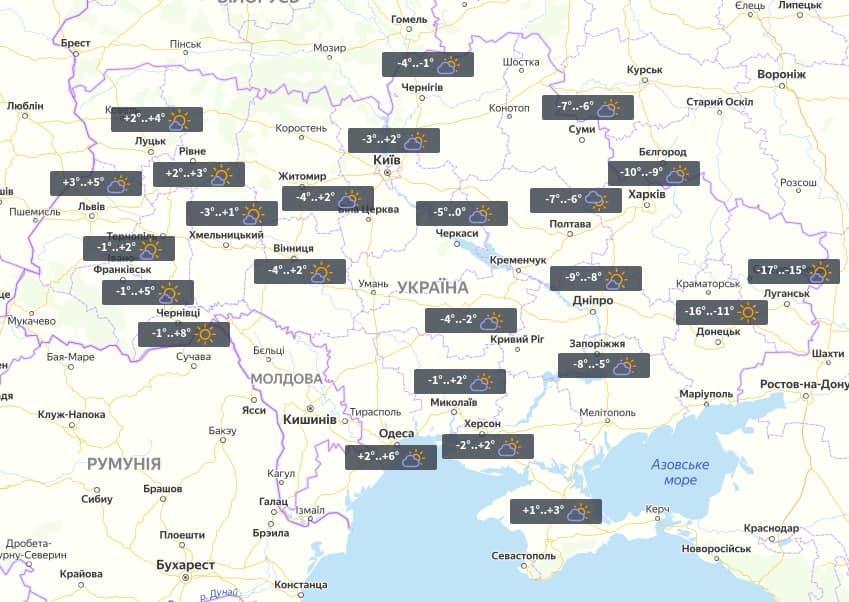 Погода в Украине 21 января / УНИАН