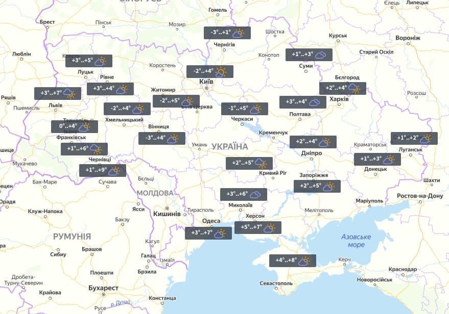 Погода в Украине в пятницу, 22 января / УНИАН