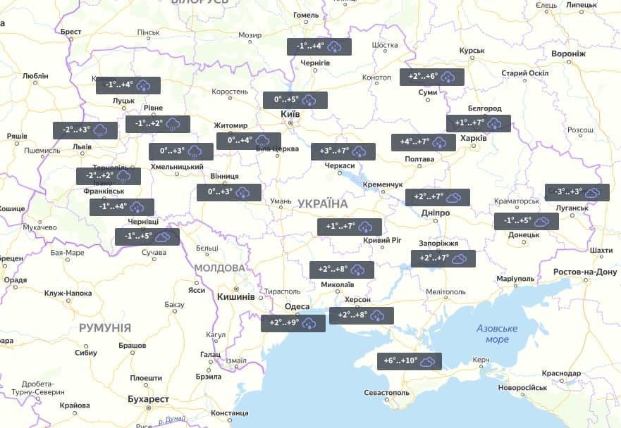 24 января дожди пройдут практически по всей Украине / УНИАН
