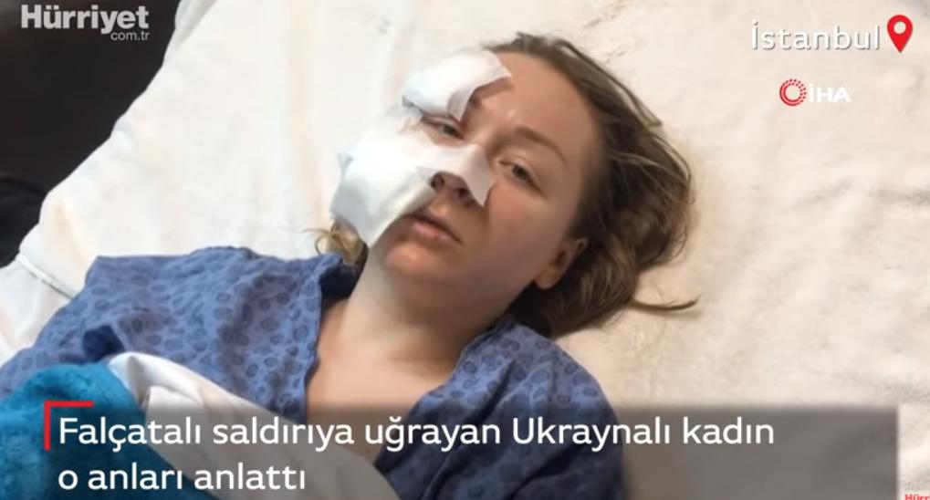 Украинку после инцидента увезла скорая \ скриншот с видео