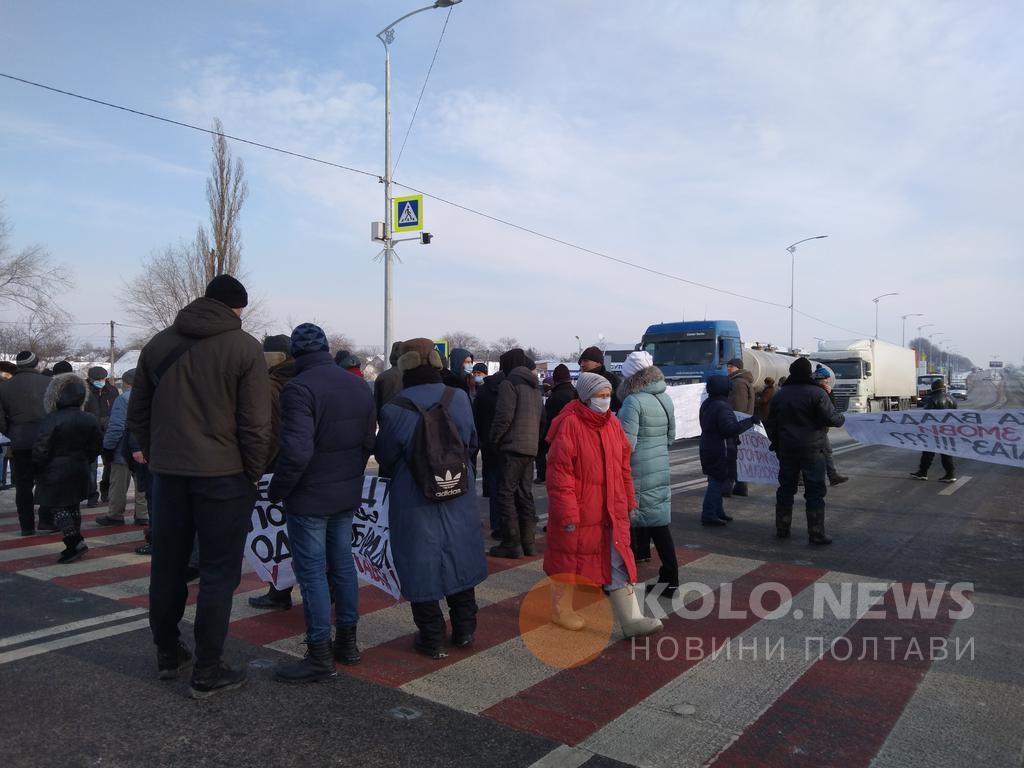 Протестующие требуют установить цену газа на урвне2 гривен за кубометр / фото kolo.news