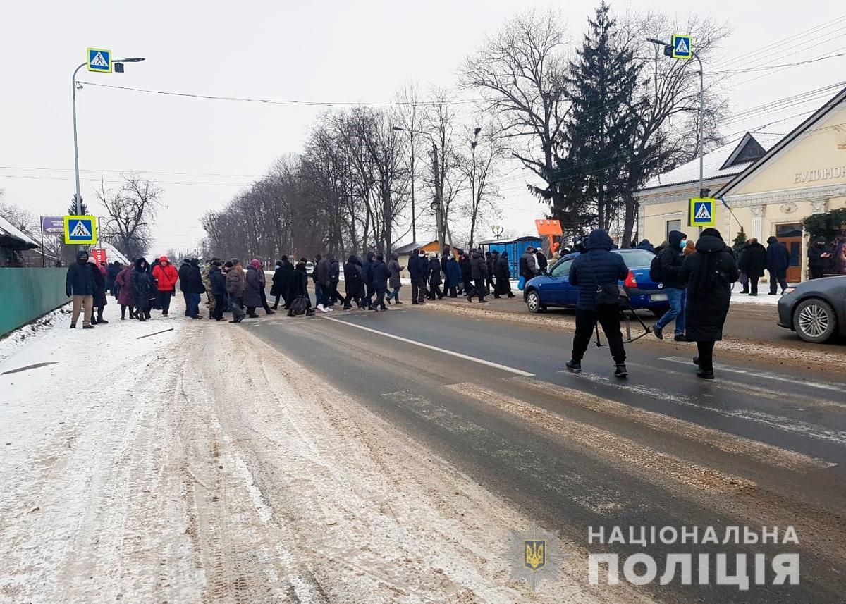 Протест на Буковине / фото Нацполиция