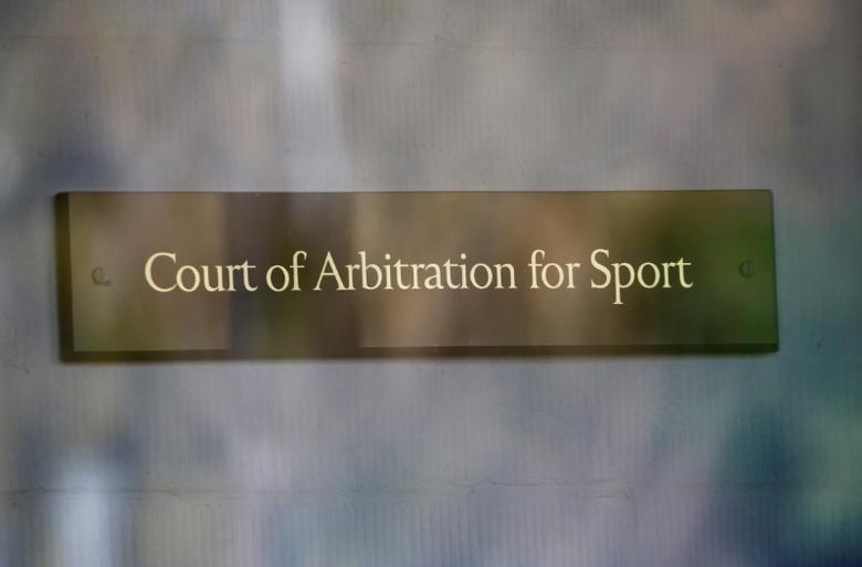 Спортивный арбитражный суд Лозанны / фото REUTERS