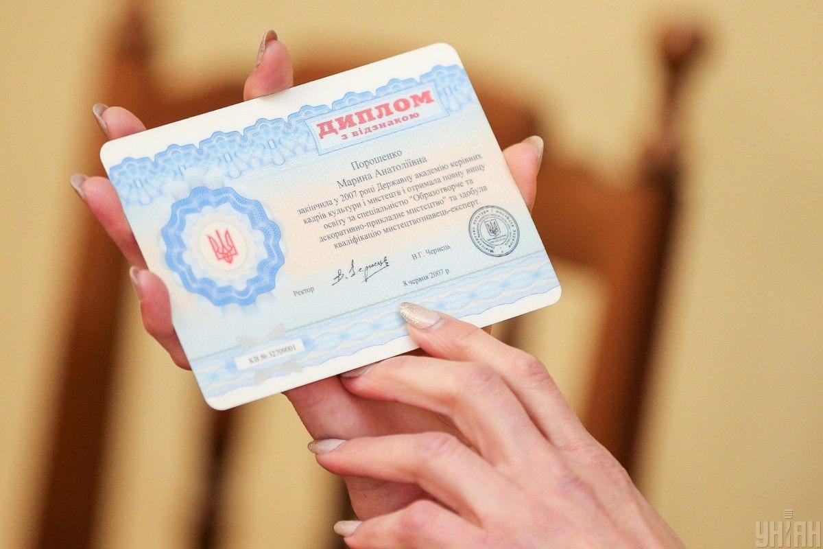 В МОН нашли альтернативу отмененным красным дипломам / фото УНИАН