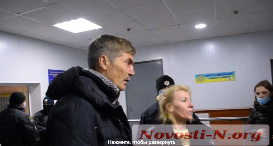 Жолобецкого задержали вместе с женой / скриншот видео