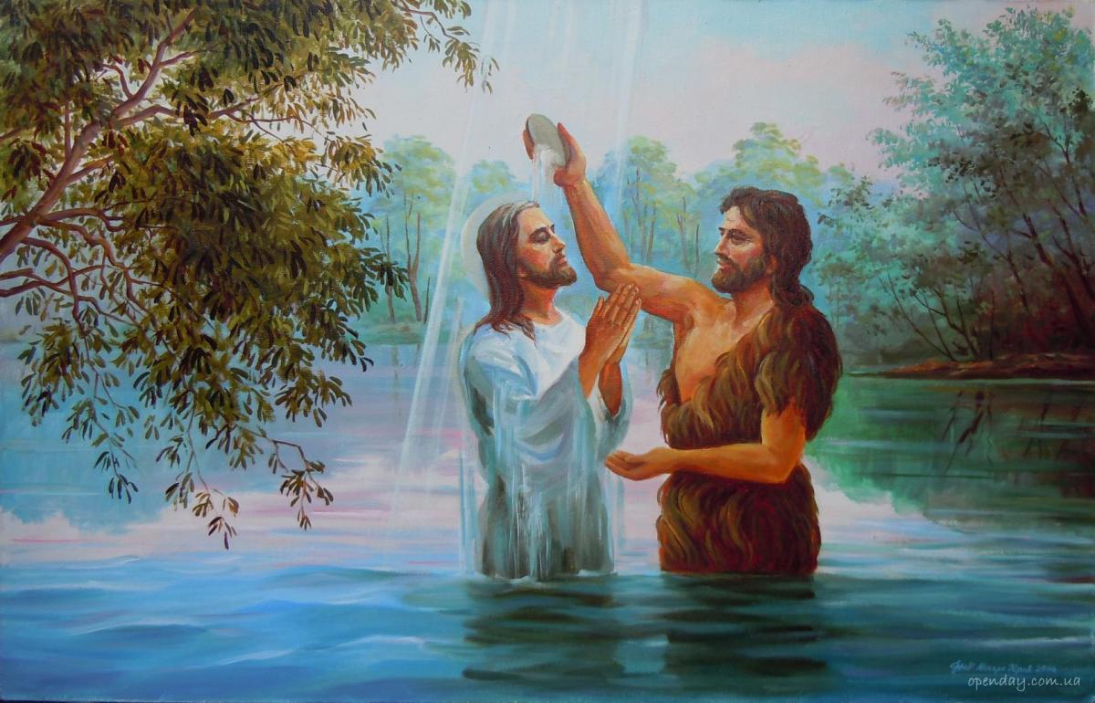 Что можно и нельзя делать на Иоанна Крестителя / фото openday.com.ua