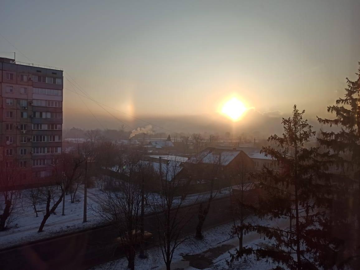 Гало з'явилося в небі над Кривим Рогом / фото Nata Li, Facebook
