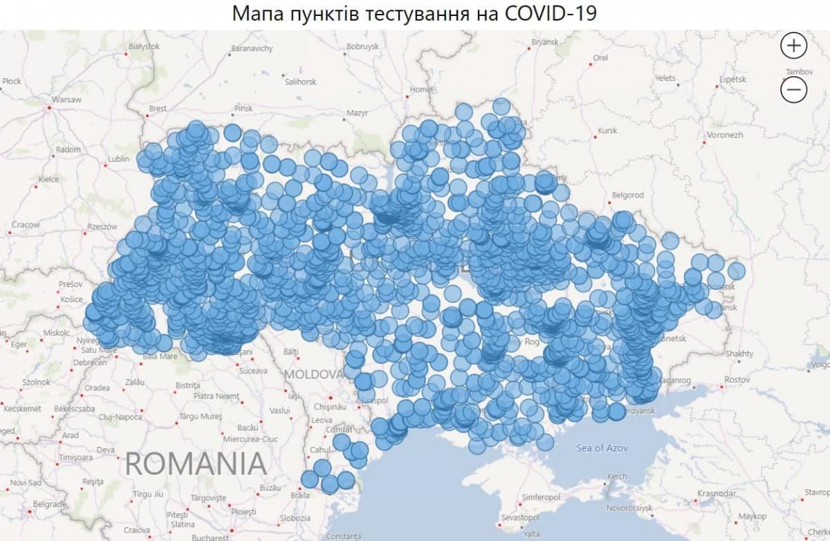 Карта пунктов бесплатного тестирования на коронавирус / фото МОЗ Украины