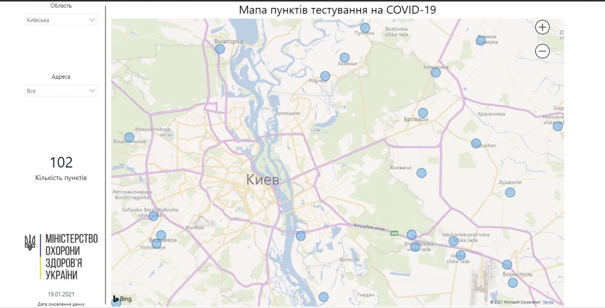 МОЗ Украины