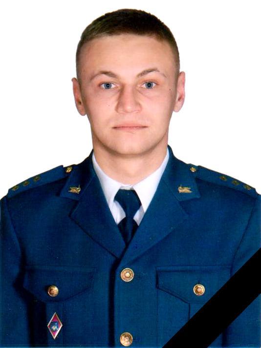 Александр Мулявка / фото Facebook 11 отдельная бригада армейской авиации