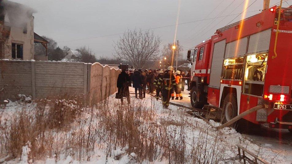 Пожар в Харькове - правительственная комиссия опубликовала отчет заседания 26 января / фото общественное
